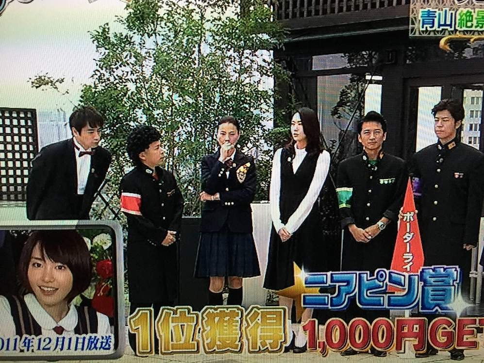 「ぐるナイ ゴチになります」に出演して並んで立った岡村隆史、江角マキコ、新垣結衣、国分太一