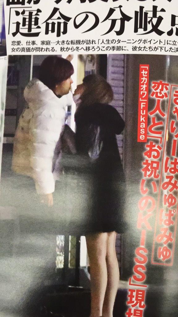SEKAI NO OWARIのFukaseときゃりーぱみゅぱみゅのキス画像