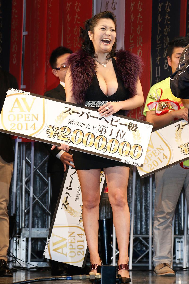 「AV OPEN 2014」表彰式の小向美奈子