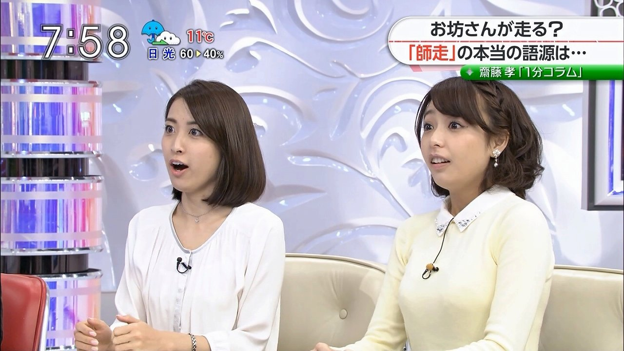 TBS「あさチャン」の佐藤渚アナと宇垣美里アナ