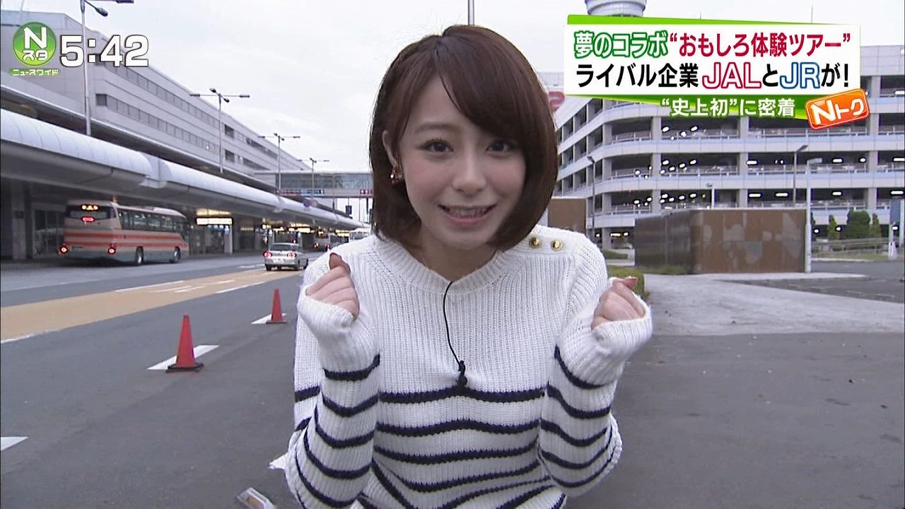 新幹線を取材するTBSの宇垣美里アナ