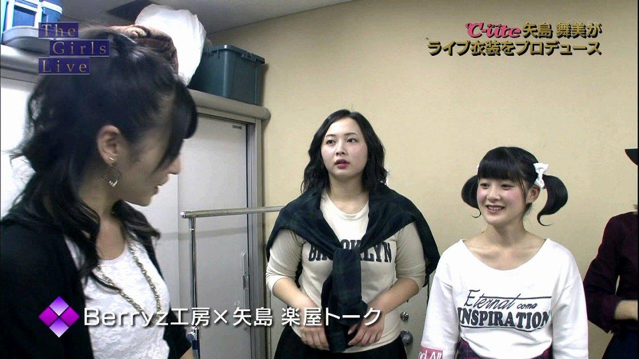 さらに太って病的な姿になったBerryz工房の須藤茉麻