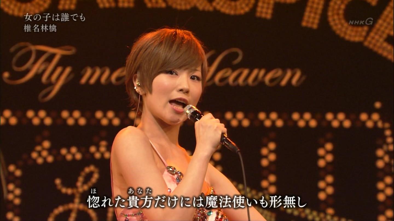 NHK紅白歌合戦で「女の子は誰でも」を歌った椎名林檎
