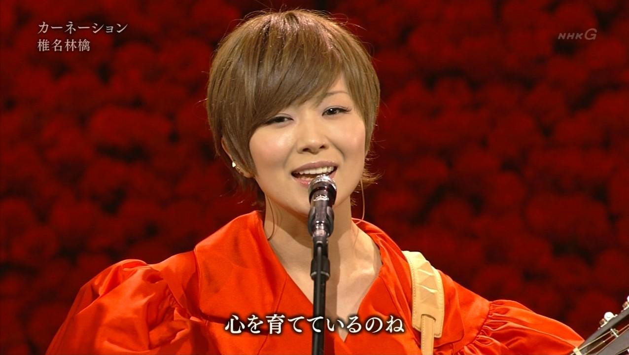 NHK紅白歌合戦で「カーネーション」を歌った椎名林檎