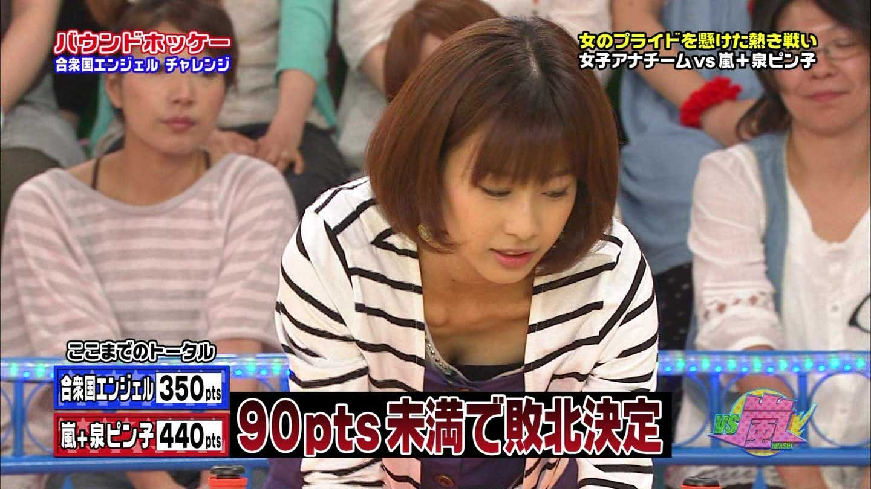 加藤綾子がかがみ過ぎて胸チラ