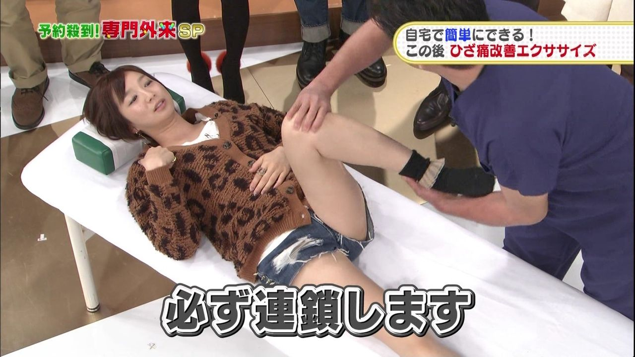 ショートパンツでひざ痛改善エクササイズをされる芹那