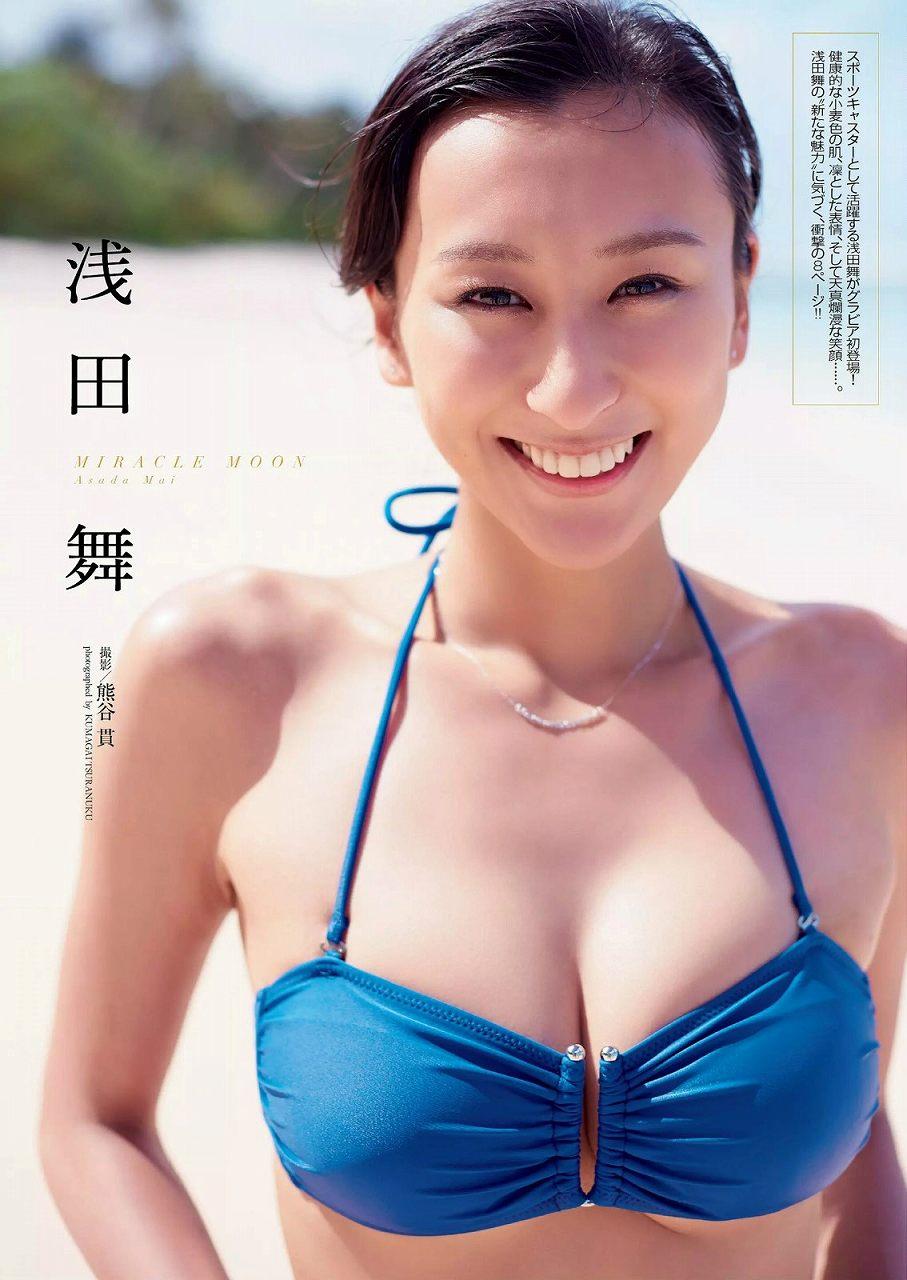 浅田舞スペシャル写真集「MIRACLE MOON」、浅田舞の水着姿