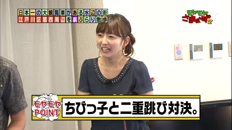 「モヤモヤさまぁ~ず2」の狩野恵里アナ