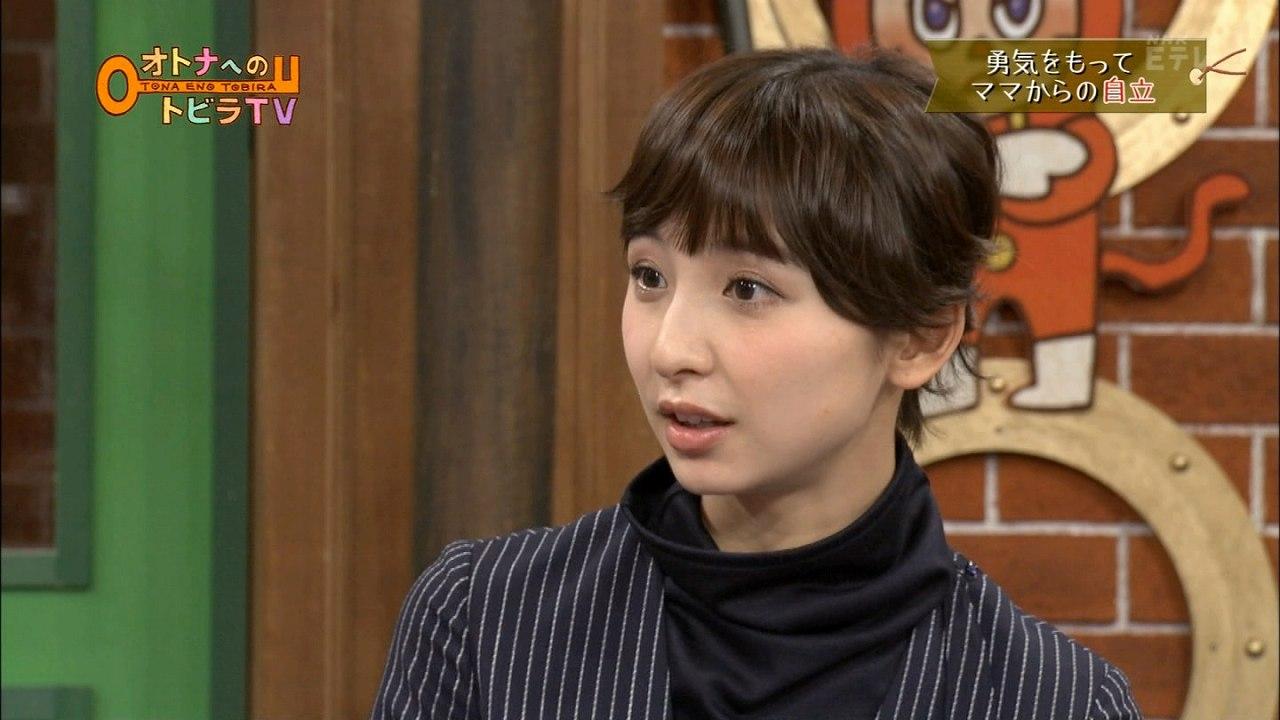 NHK「オトナへのトビラTV」に出演した篠田麻里子が劣化してる