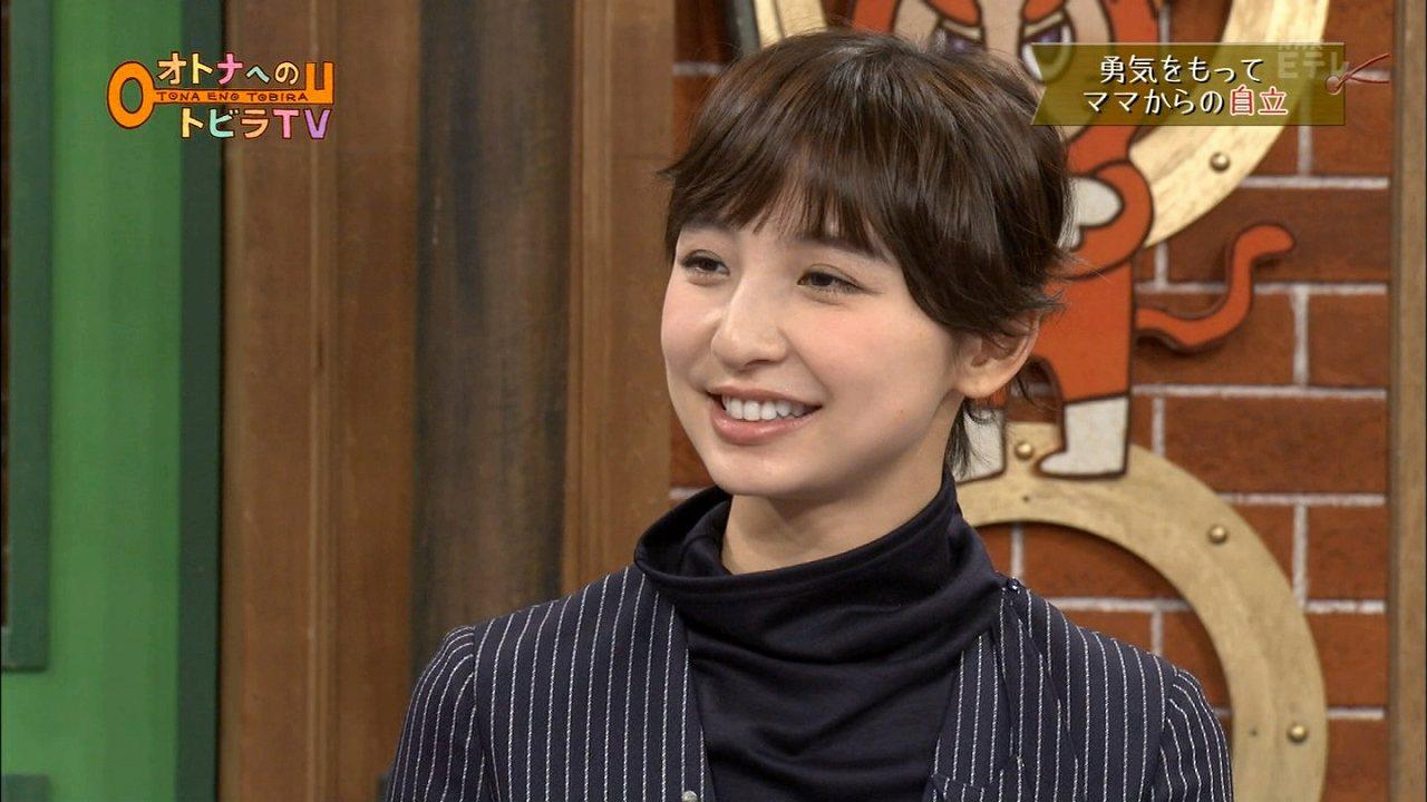 NHK「オトナへのトビラTV」に出演した篠田麻里子