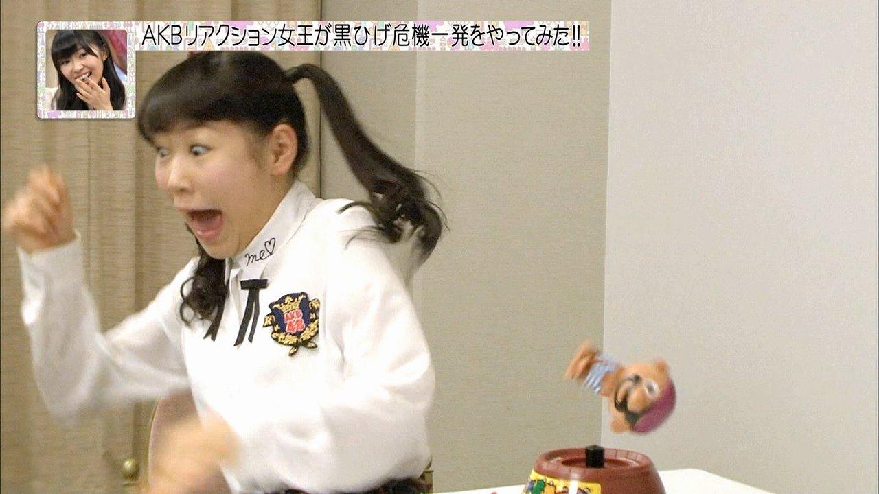 「※AKB調べ」AKBリアクション女王決定戦で黒ひげ危機一髪をした西野未姫のリアクション