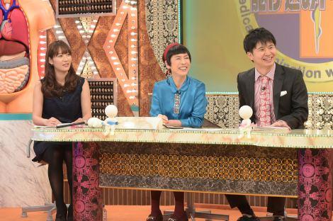 『駆け込みドクター!運命を変える健康診断SP』進行役の久本雅美(中央)とオードリー若林(右)、吉田明世アナウンサー(左)