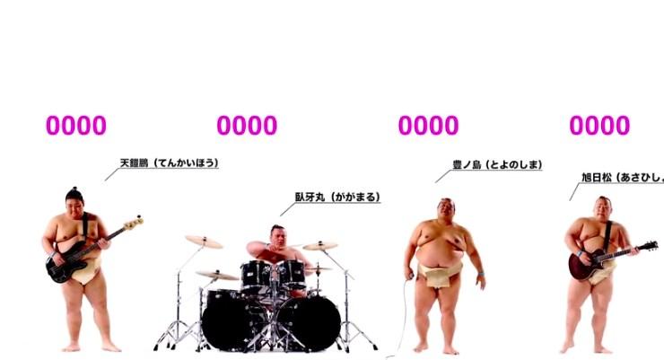 相撲ロックバンド(Rockin' Sumo Band)の「ザ・ムーヴバンド」PV
