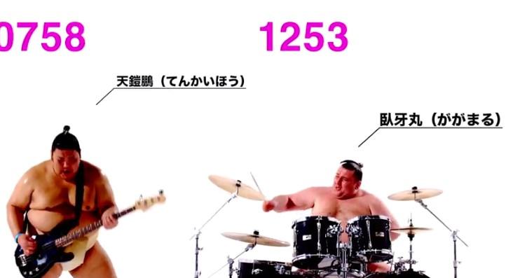 相撲ロックバンド(Rockin' Sumo Band)の天鎧鵬と臥牙丸
