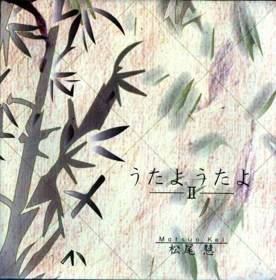 松尾_convert_20121209114435