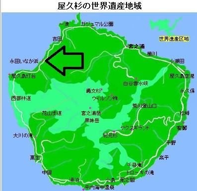 屋久島地図 浜