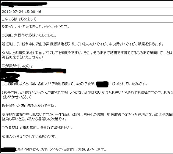 shokan12.jpg