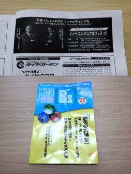 20120816-002.jpg