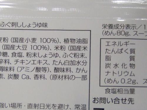 DSCF9707_convert_20141215143235.jpg