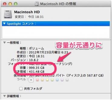 iMac201211_02'