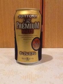 ビール240510