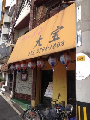 平野240401_28