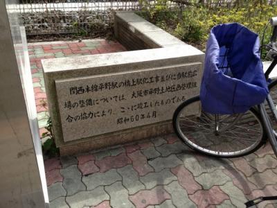 平野2_240401_27