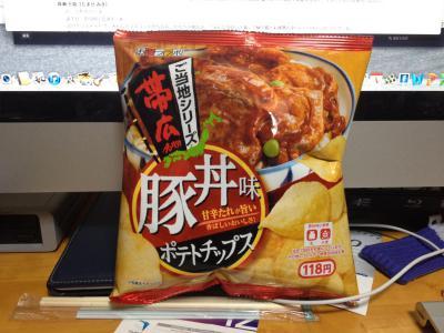 豚丼味240423