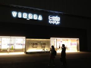 JR奈良240523_07
