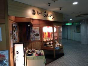 京都240525_04