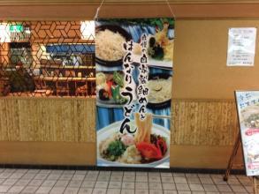 京都240525_05
