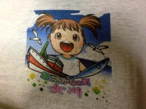 女川240602