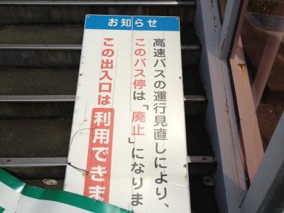 栗東BT240604_04
