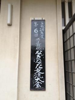 大阪城公園240617_03