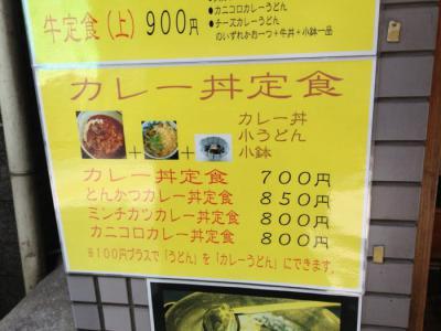 大阪城公園240617_13
