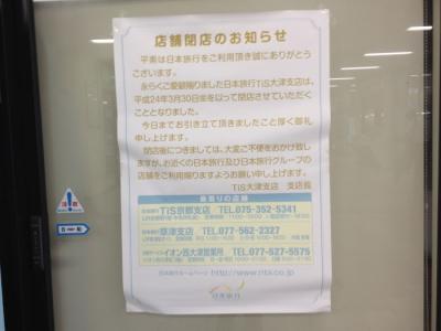 台風接近時240619_06