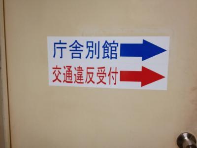 大津240620_03