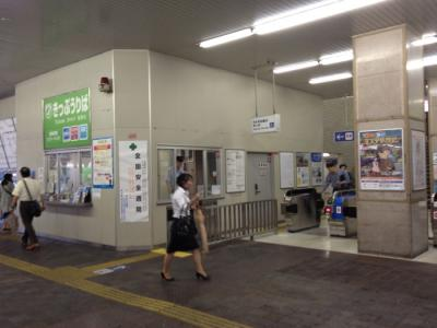 野田240621_01