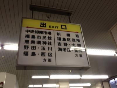 野田240621_03