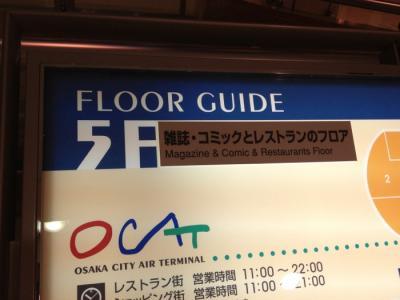 OCAT240627_04