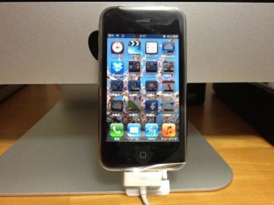 iPhone3GS修理240627_05