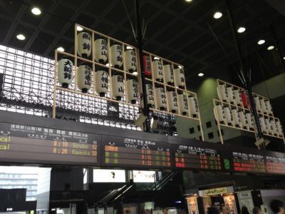京都駅240712