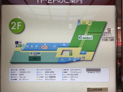 右京240717_03