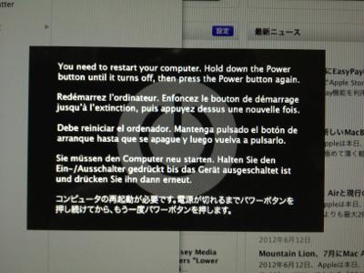 iMac240723_01