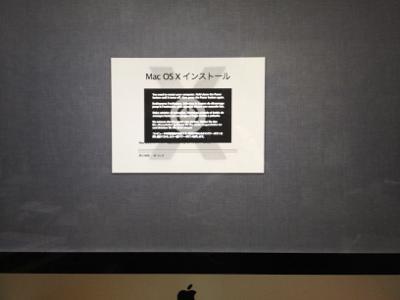 iMac240723_03