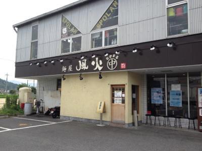 なかまる栗東240725_01
