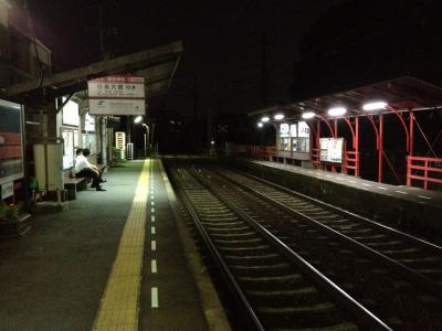 京都他240730_05