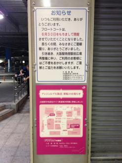 梅田240801_04