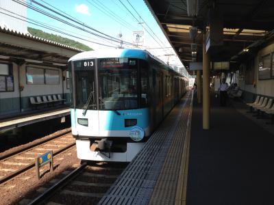 京都営業240803_03
