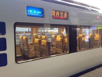 京都営業240803_05